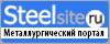 SteelSite.ru